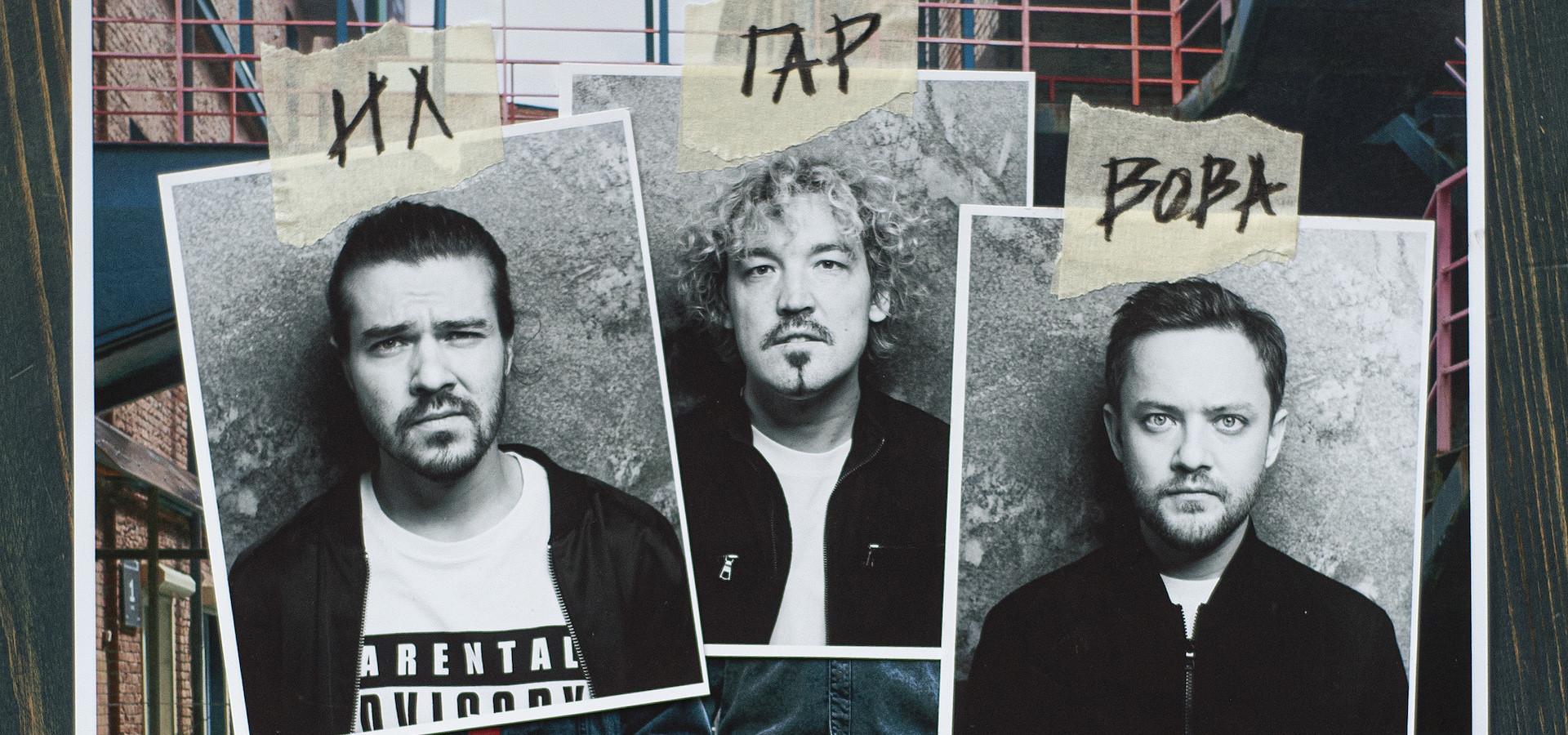 Jukebox trio. Концерт в оранжерее фото