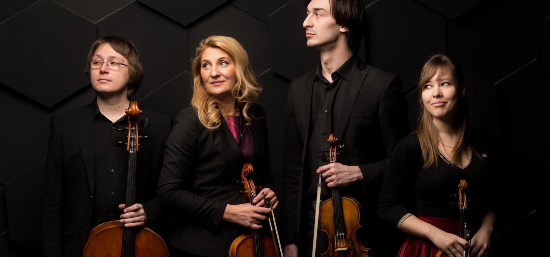Вивальди. Времена года для квартета и арфы. Концерт в Соборной палате фото